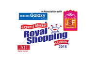 Royal Shopping